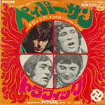 Japanese picture sleeve